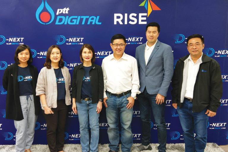 PTT Digital จับมือ RISE นำทีมสตาร์ทอัพ 15 ทีมจากทั่วโลก เข้า Bootcamp ภายใต้โครงการ D-NEXT by PTT Digital x RISE