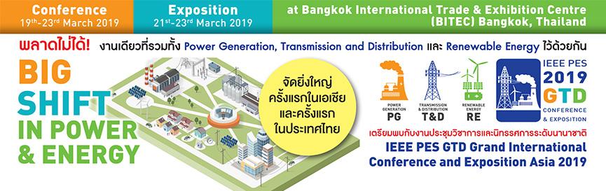 IEEE PES GTD ASIA 2019