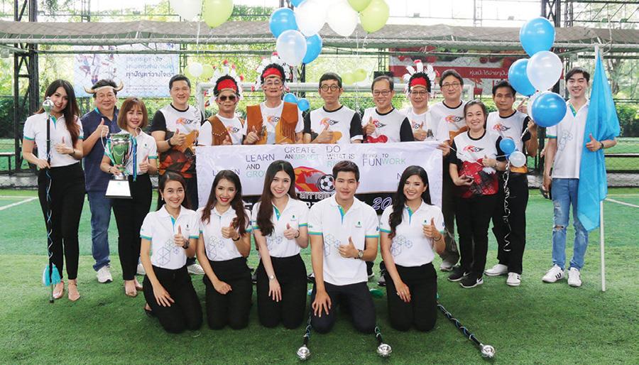 """อิตัลไทยวิศวกรรม จัดกิจกรรม """"ITE Sport Day 2018"""""""