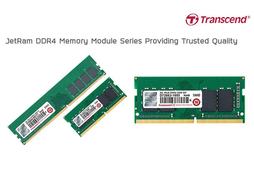 JetRam DDR4 หน่วยความจำคุณภาพสูง