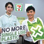 """ธรรมศาสตร์ เสนอ 5 มาตรการ ลดการใช้พลาสติกจากร้านค้าในศูนย์รังสิตเป็น """"ศูนย์"""""""