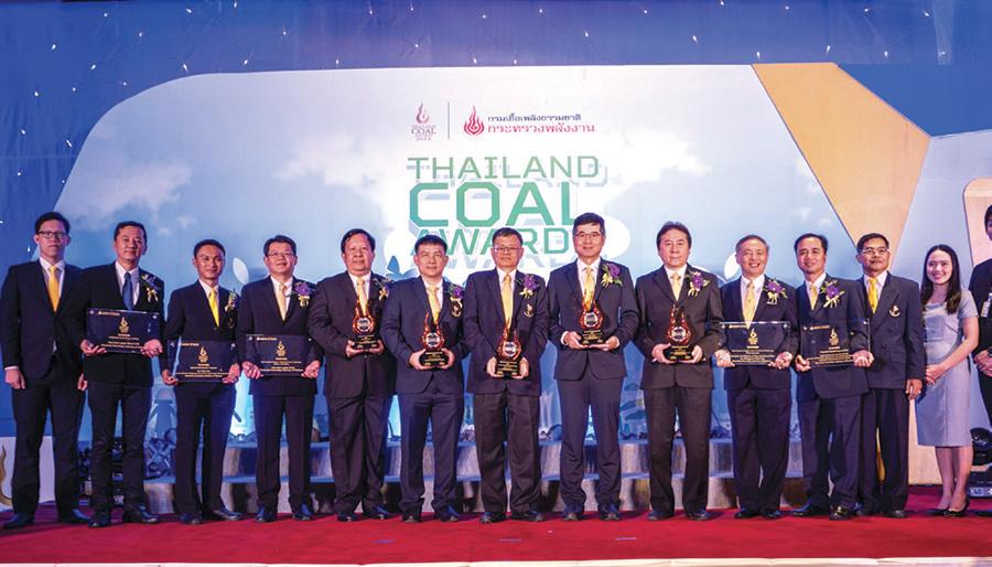 กฟผ. คว้า 5 รางวัลชนะเลิศ Thailand Coal Awards 2018