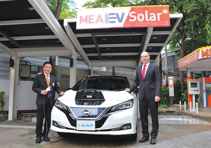 กฟน. ลงนามความร่วมมือนิสสัน ติดตั้งเครื่องอัดประจุไฟฟ้ายานยนต์ไฟฟ้า พร้อมสนับสนุนตลาดยานยนต์ไฟฟ้าในประเทศไทย