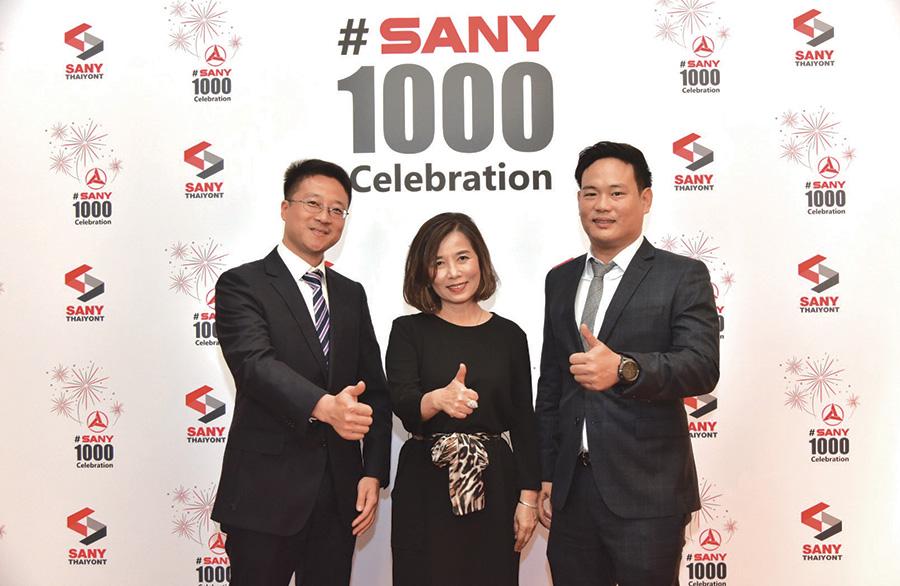 ซานี่ ไทยยนต์ ประกาศความสำเร็จยอดทะลุ 1,000 ล้านบาท