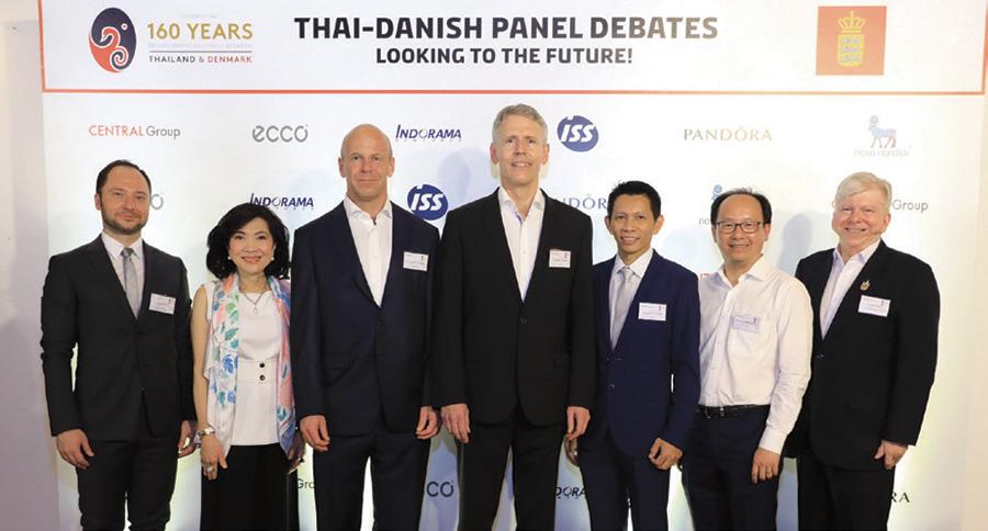 นักธุรกิจไทย-เดนมาร์ก ร่วมแลกเปลี่ยนวิสัยทัศน์ เนื่องในโอกาสครบรอบ 160 ปี ความสัมพันธ์ไทย-เดนมาร์ก