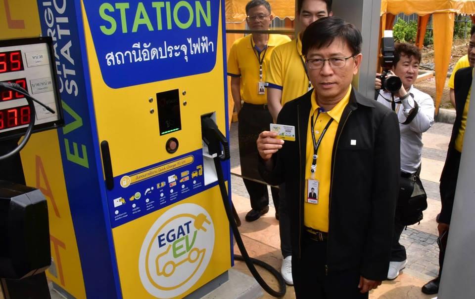 กฟผ. ใจป้ำจัดจุดชาร์จไฟฟ้าฟรี 23 สถานีอัดประจุ