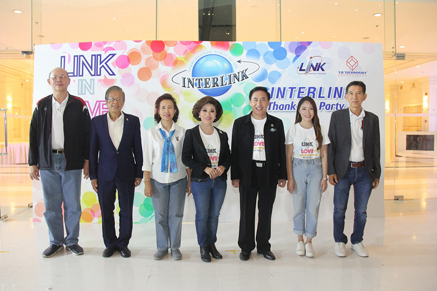 INTERLINK THANK YOU PARTY 2019