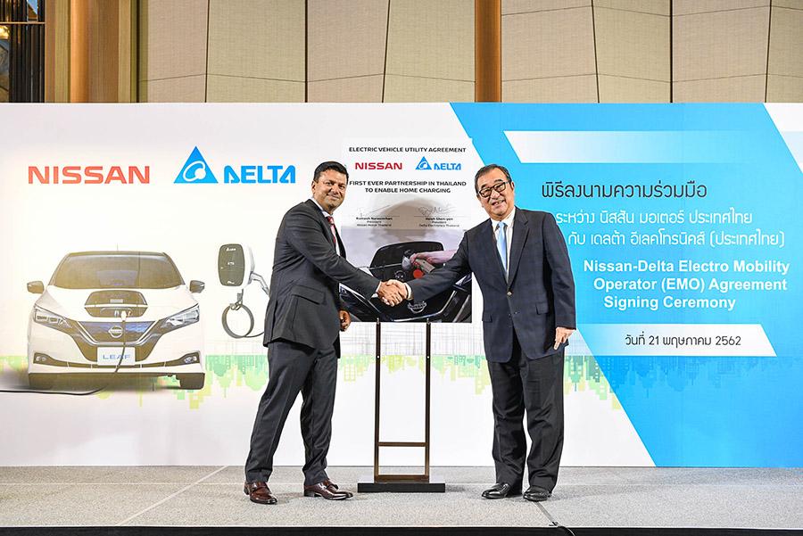 นิสสันจับมือเดลต้า แนะนำมาตรฐานเครื่องชาร์จรถยนต์ไฟฟ้าสำหรับที่อยู่อาศัยครั้งแรกในไทย