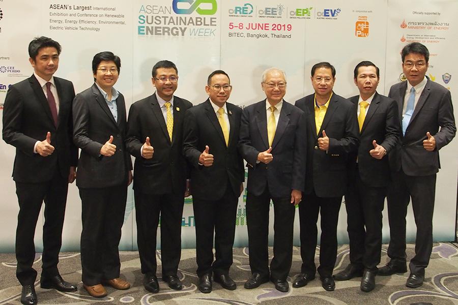 งานแถลงข่าว งาน ASEAN Sustainable Energy Week 2019