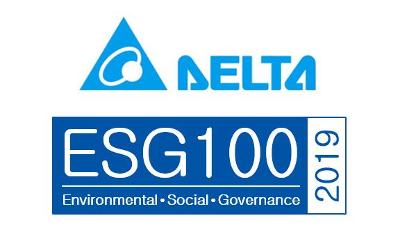 เดลต้าได้รับคัดเลือกให้เป็นหนึ่งในบริษัทจดทะเบียน ที่มีการดำเนินงานโดดเด่นในกลุ่ม ESG100 : 2019 โดยสถาบันไทยพัฒน์