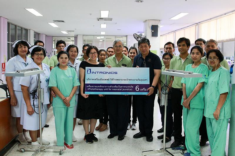 INTRONICS มอบเครื่องมือทางการแพทย์ ให้กับแผนก I.C.U เด็ก โรงพยาบาลเจ้าพระยาอภัยภูเบศร