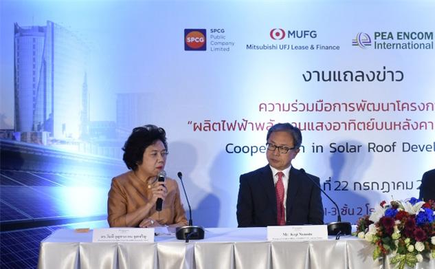 ดร.วันดี กุญชรยาคง จุลเจริญ ประธารกรรมการผู้จัดการใหญ่บริษัท เอสพีซีจี (ซ้าย) และ MR. Koji Nemoto บริษัท MUL (ขวา)