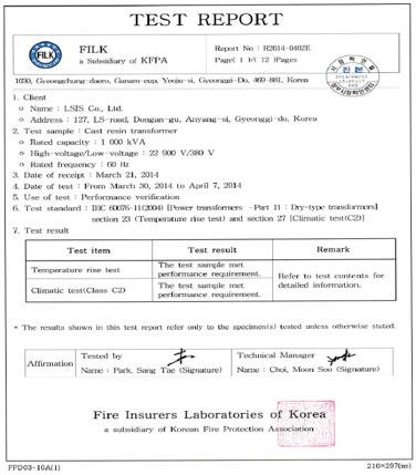 C2 Test was certificated from FILK in Korea, 2014