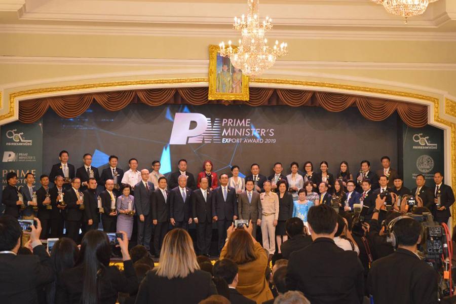 """นายกฯ มอบรางวัลผู้ประกอบธุรกิจส่งออกดีเด่น """"PM Export Award 2019"""""""