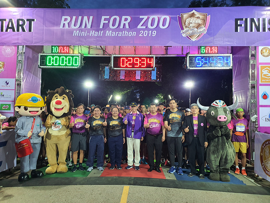 งานวิ่งการกุศล RUN for ZOO Mini-Half Marathon 2019