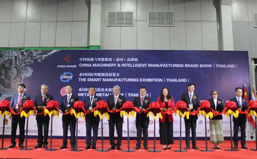 """งาน """"China Machinery & Intelligent Manufacturing Brand Show (Thailand) และ Smart Manufacturing Exhibition (Thailand) and Metal + Metallurgy (Thailand)"""""""