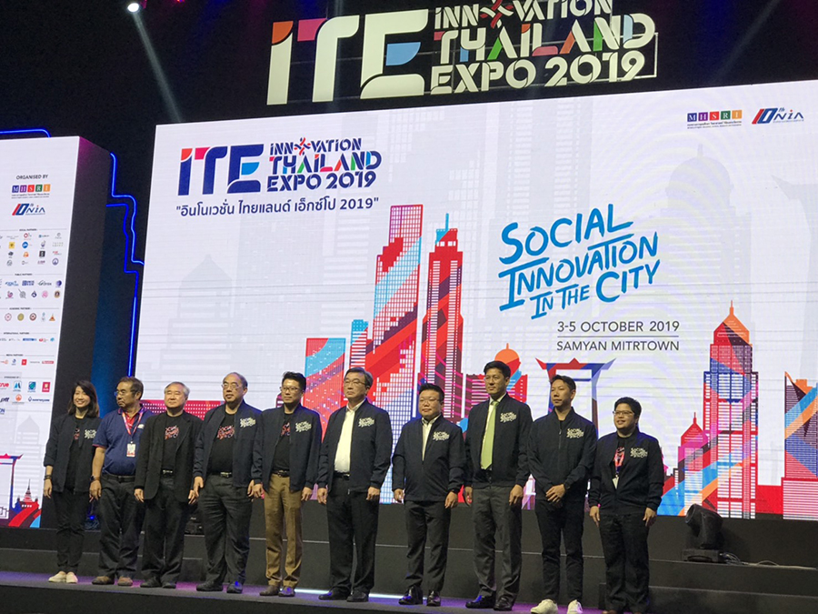 Innovation Thailand Expo 2019 : ITE 2019