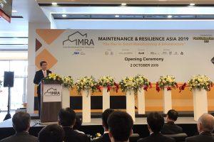 MRA 2019 นิทรรศการแสดงเทคโนโลยีและนวัตกรรมด้านกระบวนการผลิตและโครงสร้างพื้นฐาน