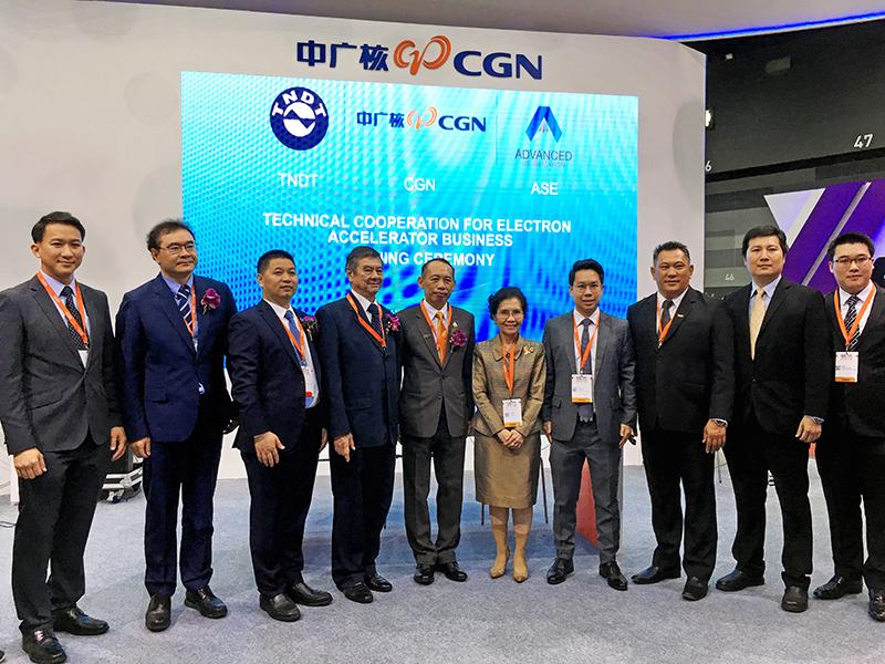TNDT จับมือกับ CGN และ อีสเทิร์น ร่วมเซ็น MOU จัดตั้งศูนย์วิจัยเครื่องเร่งอนุภาคอิเล็กตรอนในประเทศไทย