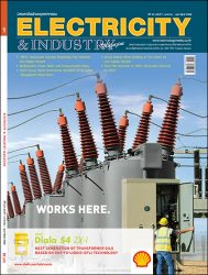 นิตยสาร Electricity & Industry Magazine ปีที่ 24 ฉบับที่ 1 มกราคม-กุมภาพันธ์ 2560