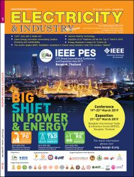 นิตยสาร Electricity & Industry Magazine ฉบับปีที่ 25 ฉบับที่ 1 มกราคม-กุมภาพันธ์ 2561