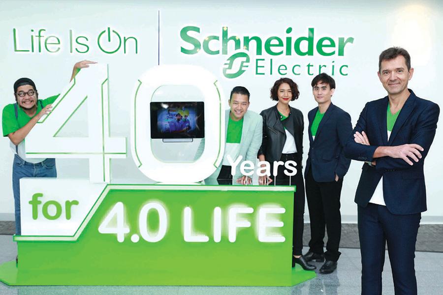 """ชไนเดอร์ อิเล็คทริค ฉลอง 40 ปีในไทย พร้อมเปิดแคมเปญ """"Bold Idea"""""""