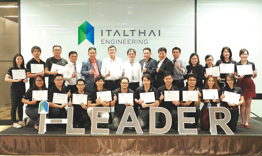 อิตัลไทยวิศวกรรม จัดพิธีปิดการสัมมนา I Leader Junior พัฒนาศักยภาพบุคลากร สร้างผู้นำชั้นเลิศในอนาคต