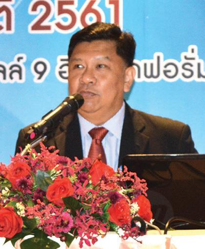 ดร.วีรพงศ์ ไชยเพิ่ม ผู้เชี่ยวชาญพิเศษด้านการลงทุนอุตสาหกรรมเป้าหมาย คณะกรรมการนโยบายสำนักงานเพื่อการพัฒนาระเบียงเศรษฐกิจพิเศษภาคตะวันออก (สกรศ.)