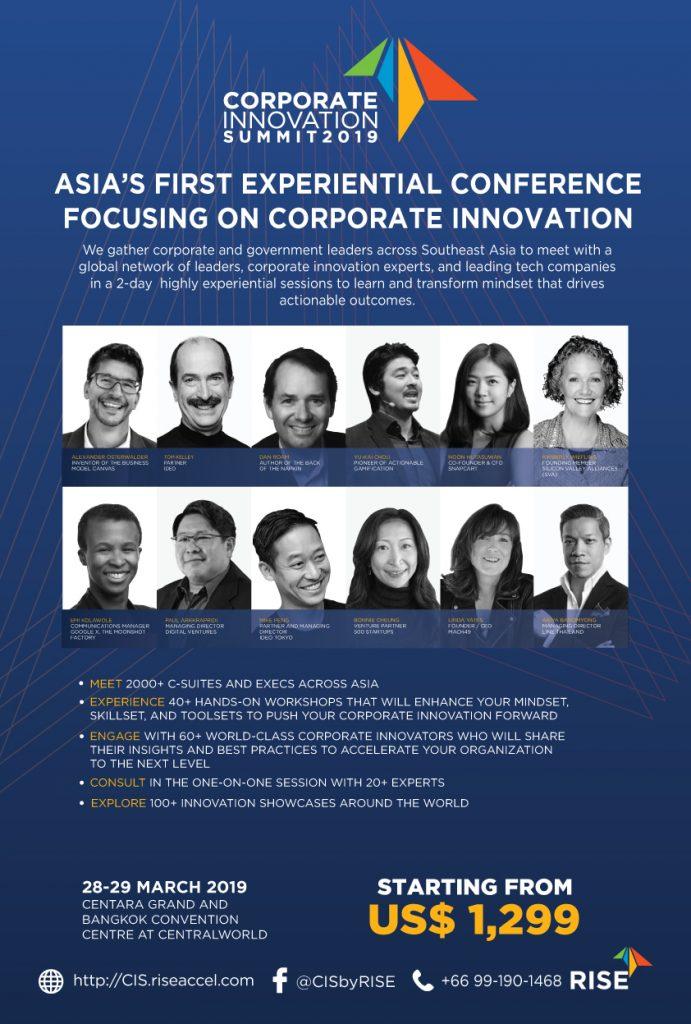 งานสัมมนา Corporate Innovation Summit 2019 – Asia's First Experiential Conference
