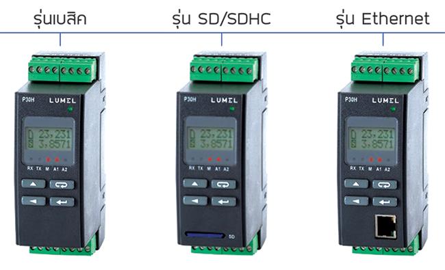 Transducer ที่วัดค่าพารามิเตอร์ทางไฟฟ้า ในระบบไฟฟ้ากระแสตรง