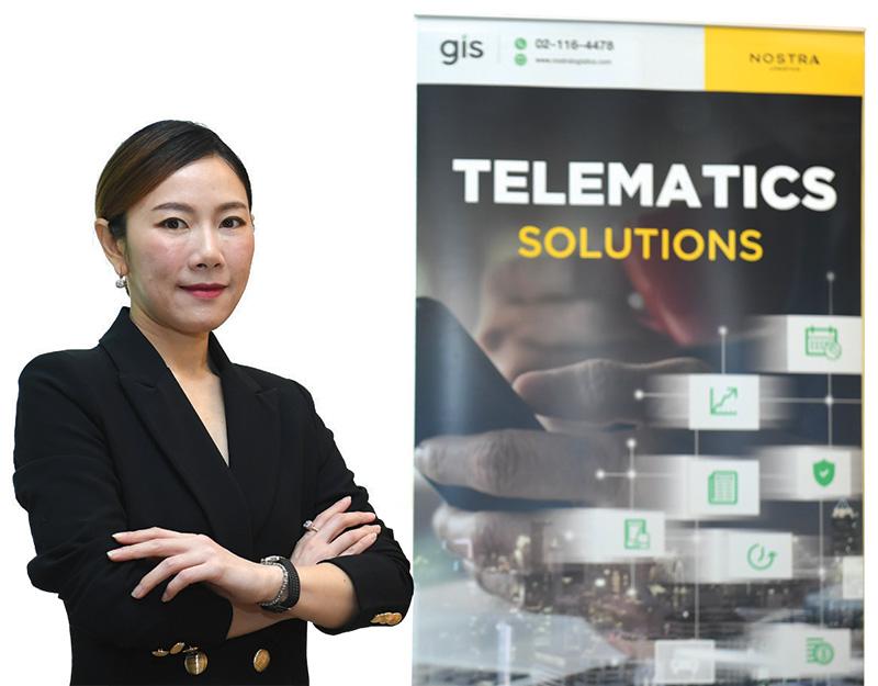 ปิยวดี พงษ์ภักดี และ Telematics Solution