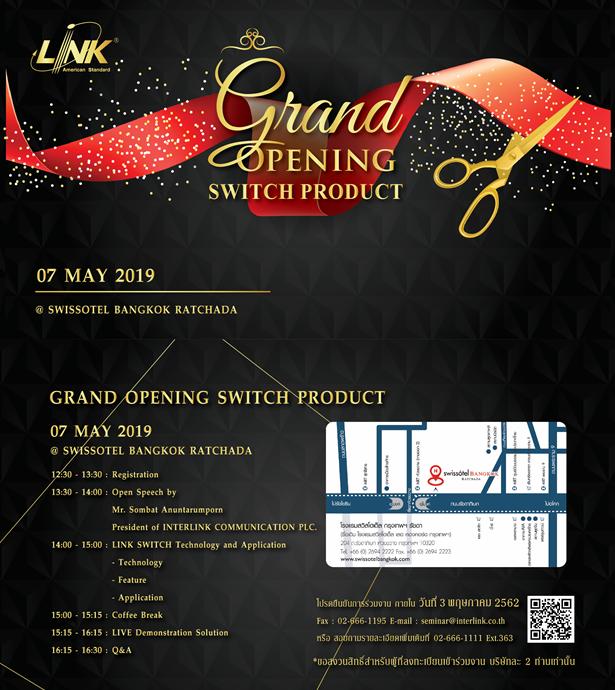 LINK เตรียมเปิดตัวผลิตภัณฑ์ใหม่ ในงาน GRAND OPENING SWITCH PRODUCT