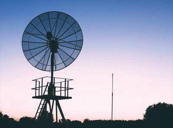 Integrated Network Management System (INMS) ระบบจัดการโครงข่ายสื่อสารแบบบูรณาการ เพื่อประสิทธิภาพและประสิทธิผล