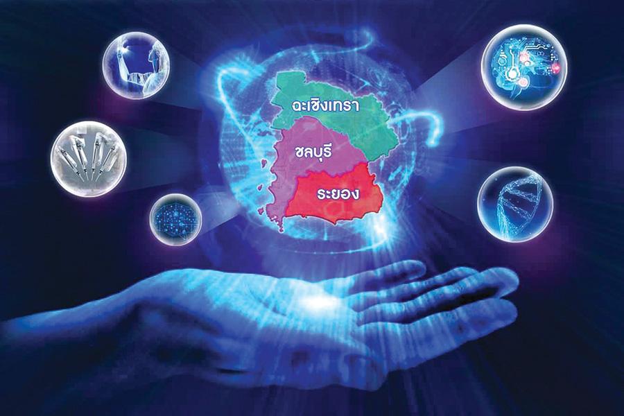 เขตนวัตกรรมระเบียงเศรษฐกิจพิเศษภาคตะวันออก (EECi)