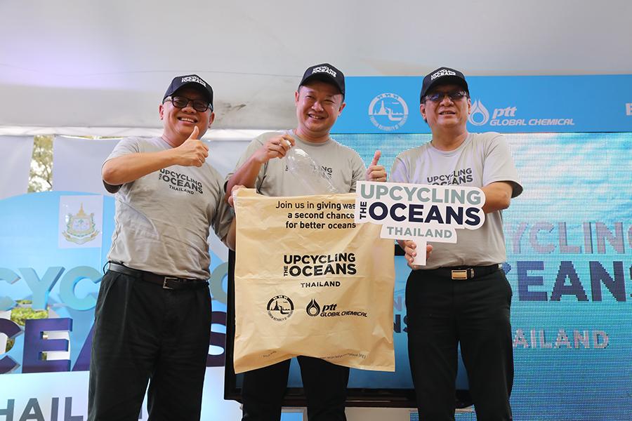 โครงการ Upcycling the Oceans, Thailand (UTO)