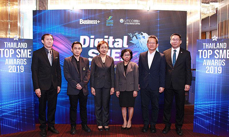 """""""ARIP"""" ม.หอการค้าไทย ผนึกกำลัง ชวนผู้ประกอบการ ชิงรางวัล """"THAILAND TOP SME AWARDS 2019"""""""