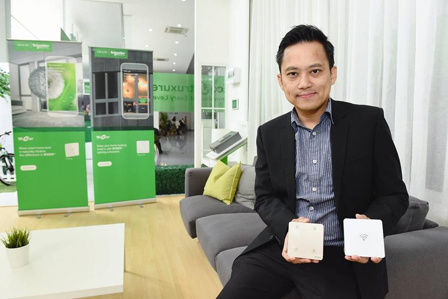 ชไนเดอร์ อิเล็คทริค เปิดตัว Wiser AvatarOn โฮมออโตเมชั่น ติดตั้งง่าย คุมอุปกรณ์ต่างๆ ในบ้านได้ในแอปฯเดียว