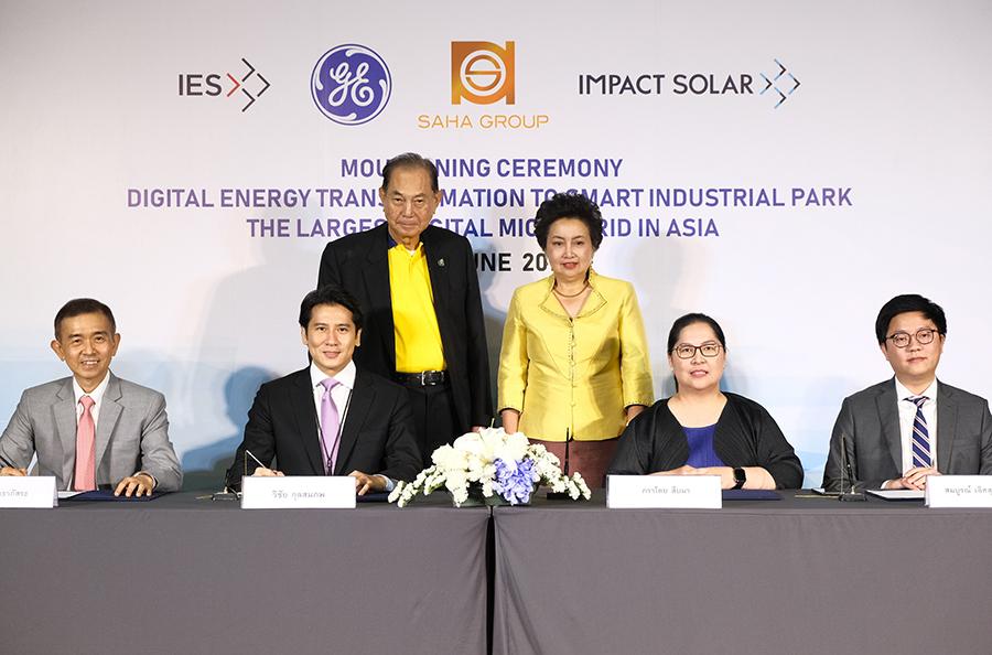 เครือสหพัฒน์ จับมือพันธมิตรระดับโลกด้านพลังงาน พัฒนาสวนอุตสาหกรรมอัจฉริยะ