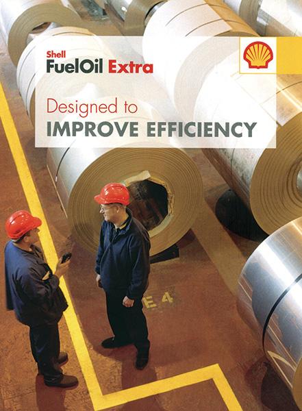 ผลิตภัณฑ์น้ำมันเตา Shell Fuel Oil Extra