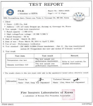 C2 Test was certificated from FILK in Korea, 2014