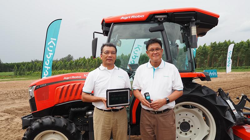 คูโบต้า โชว์สมรรถนะ KUBOTA Agri Robo Tractor รุ่น SL60A แทรกเตอร์อัจฉริยะ ที่ขับเคลื่อนอัตโนมัติแบบไร้คนขับ