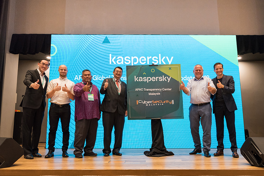 ศูนย์ Transparency แห่งแรกของ Kaspersky ในกลุ่ม APAC