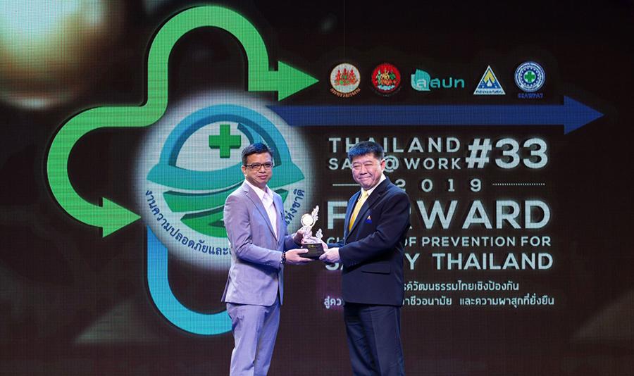 ชไนเดอร์ อิเล็คทริค ประเทศไทย รับรางวัลจาก สสปท.