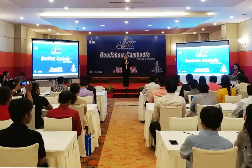 """อินเตอร์ลิ้งค์ จัดงาน """"LINK ROADSHOW IN CAMBODIA 2019"""""""