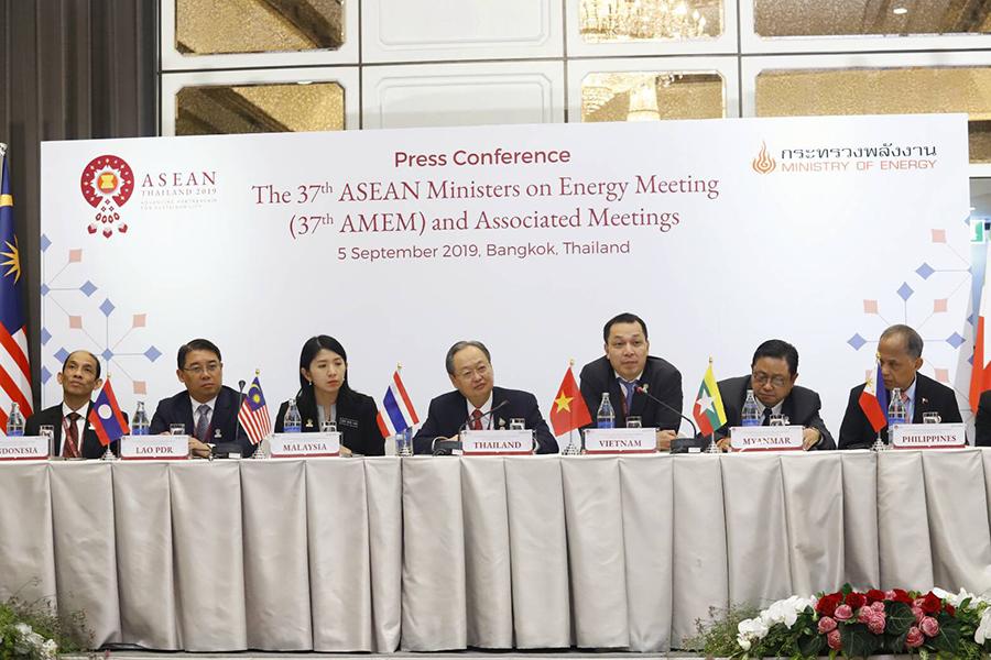 ปิดฉากเวทีการประชุมรัฐมนตรีอาเซียนด้านพลังงาน ครั้งที่ 37