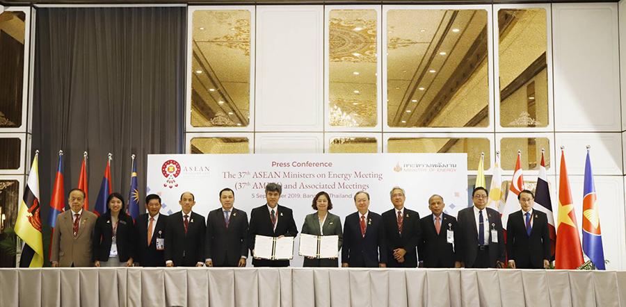 สรุปการประชุมรัฐมนตรีอาเซียนด้านพลังงาน ครั้งที่ 37