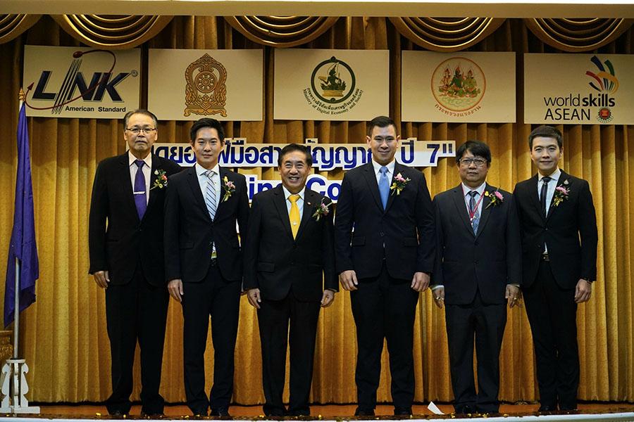 อินเตอร์ลิ้งค์ฯ จับมือภาครัฐจัดโครงการแข่งขัน สุดยอดฝีมือสายสัญญาณ ปี 7