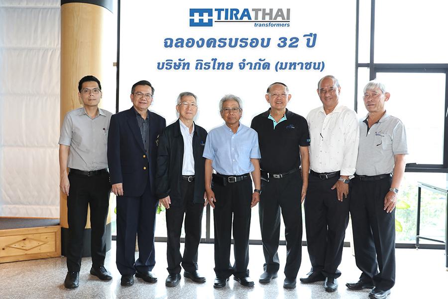 """""""ถิรไทย"""" ฉลองครบรอบ 32 ปี ผู้นำตลาดหม้อแปลงไฟฟ้าของไทย"""
