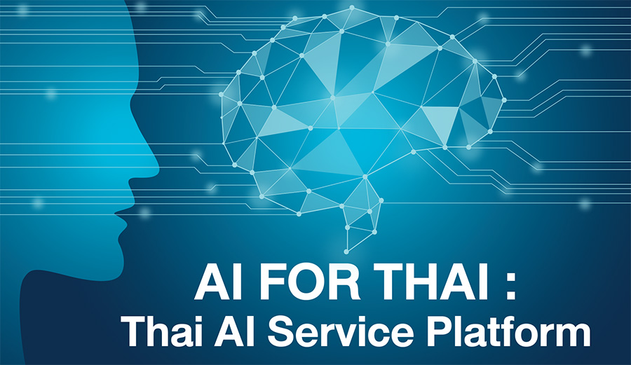 AI FOR THAI : Thai AI Service Platform