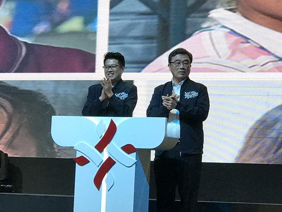 Innovation Thailand Expo 2019